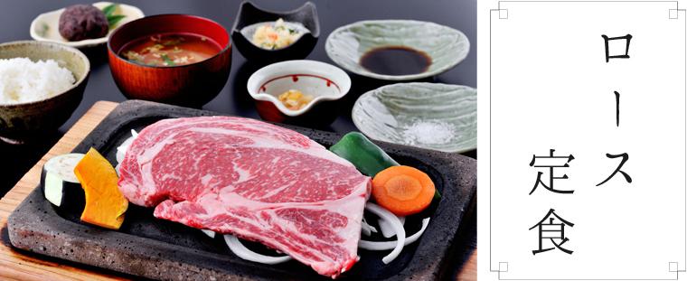 ステーキ定食の写真